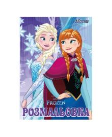 Раскраска 1 Вересня Frozen 742585, 4823091908286
