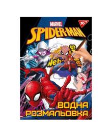 Водная раскраска Yes Spiderman 742742, 4823091909450