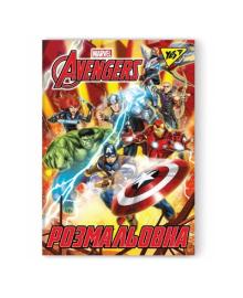 Раскраска Yes Marvel 742653, 4823091909191
