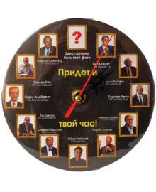 """Часы """"Придет твой час"""" 120316-009"""