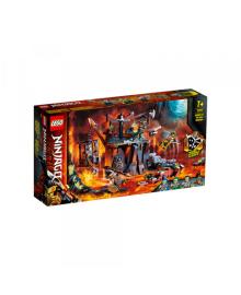 Конструктор Lego Ninjago Путешествие В Подземелья Черепа (71717), 5702016617023