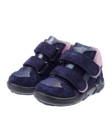 Ботинки Superfit Brilliant 1-009441-8000, 9010159662845