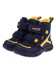 Ботинки Superfit Kolobok 1-009235-8100, 9010159298273