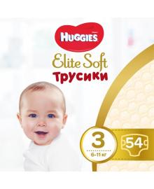 Подгузники-трусики Huggies Elite Soft 3 (6-11 кг), 54 шт