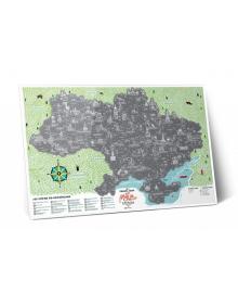 Скретч Карта Travel Map Моя Рідна Україна в рамі 57