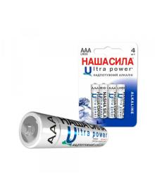Батарейка  НАША СИЛА  LR03   Ultra Power  4 на блістері