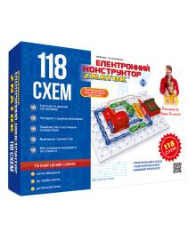 Электронный конструктор ZNATOK 118 схем