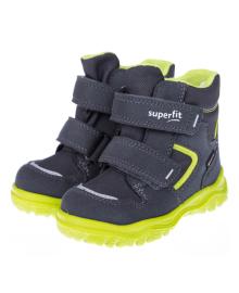 Ботинки Superfit Lay 1-000047-2000, 9010159321988