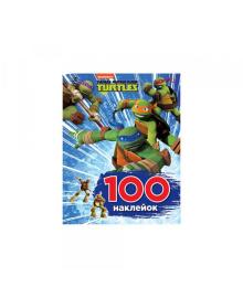 """100 наклеек. TM """"Teenage Mutant Ninja Turtles"""""""