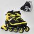 Детские ролики Best Roller 9002 М (6) колеса PU, без света , в сумке , d = 7 см Желтый 35-38