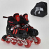 Детские ролики Best Roller 9031 L (6) колеса PU, переднее колесо свет , в сумке Красный 39-42