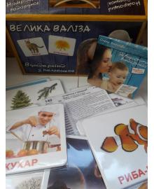 Мегачемодан Вундеркинд Мегаваліза на укр языке