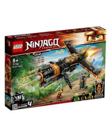LEGO® NINJAGO® Каменелом 71736