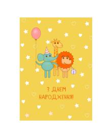 Поздравительная открытка Kinza З Днем народження F001, 4820203760954