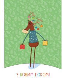Поздравительная открытка Kinza Олень З Новим роком J011, 4820203761654