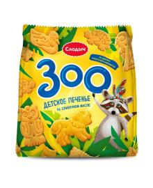 Печенье Слодыч Зоология 125 г