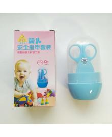 Набор по уходу за новорожденным малышом Baby Manicure голубой 4 предмета