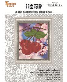 Набор для вышивки бисером Княгиня Ольга Вишневый цвет СКМ-011ч
