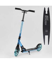 """Самокат алюминиевый """"Best Scooter"""" S-30688 (2) колеса PU, d колес - 180мм, 1 аммортизатор передний, в коробке"""