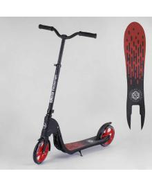 """Самокат двухколесный 18424 """"Best Scooter"""" (2) цвет КРАСНЫЙ, колеса PU - 20 см, широкий велосипедный руль, новый зажим руля, в коробке"""