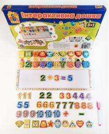 Подарок для детей на день рождения деревянная игрушка геометрика