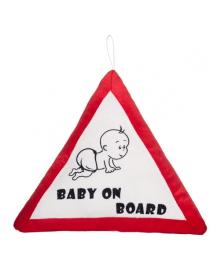 Подушка Tigres Дорожный знак Малыш