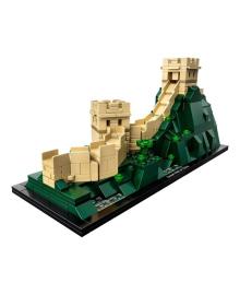 LEGO® Architecture Великая китайская стена 21041
