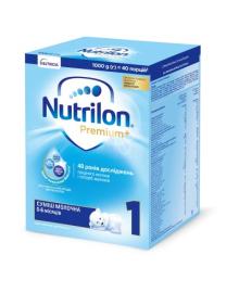 Смесь Nutrilon Premium 1, 1000 г