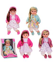 Лялька 'Найкраща подружка'PL-520-1803ABCD (24шт) м'яконабивна,4 види, 46 см,озв. укр.яз, в розібраний 6311