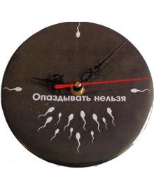 """Часы """"Опаздывать нельзя"""" 120316-008"""