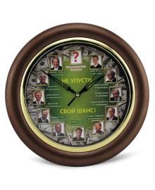 """Часы """"Не упусти свой шанс"""" 120316-007"""