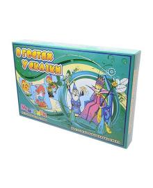 Игра настольная Artos Games В гостях у сказки (GAG10033)