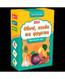 Игра настольная Artos Games Меморики. Овощи, фрукты, ягоды (GAG10026)