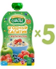 Набор пюре Маленькое счастье Pouch Ягодный салатик+мультизлак, 950 г (5 шт. по 190 г)