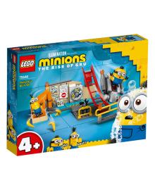 LEGO® Minions Миньоны в лаборатории декабря 75546