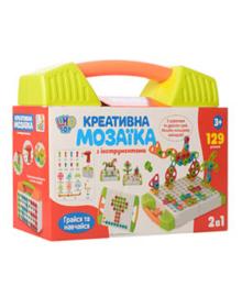 Детская мозаика в чемодане M 5480, 129 деталей (Зеленый) M 5480(Green)