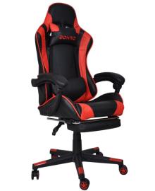Крісло геймерське Bonro B-2013-1 червоне (40800013)