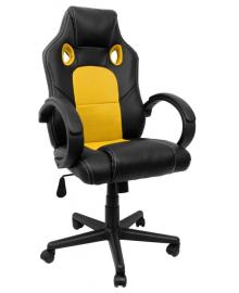 Крісло геймерське Bonro B-603 жовте (40060004)