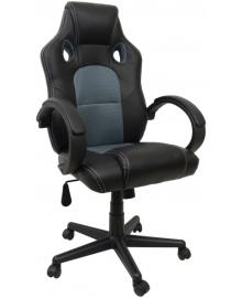 Крісло геймерське Bonro B-603 Grey (40060002)