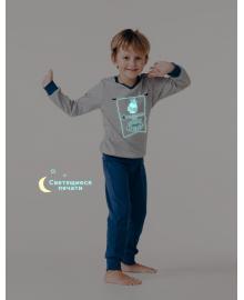 Пижама (в подарочной коробке) для мальчика SMIL 104246 Серый меланж