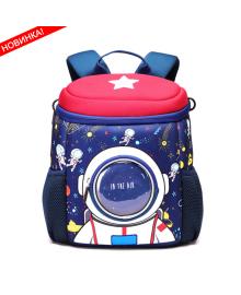 Детский рюкзак ортопедический Xiao Meng от Nohoo Космонавт Маленький для мальчика (CM006S-1)