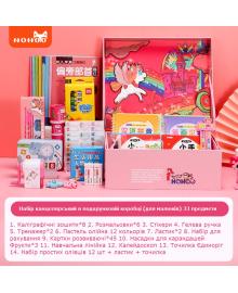Канцелярський набор в подарочной коробке Nohoo для малышей 33 предм. (NHP026-7)