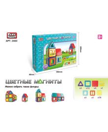 """Конструктор магнитный 2463 (24/2) """"Play Smart"""", 39 деталей, в коробке"""