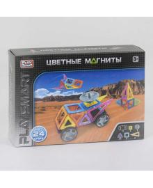 """Конструктор магнитный 2465 (24/2) """"Play Smart"""", 24 детали, в коробке"""