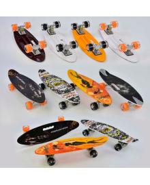 Скейт С 32040 (8) Best Board, дека с ручкой, 4 вида, доска=60см, колёса PU СВЕТЯЩИЕСЯ, d=6см