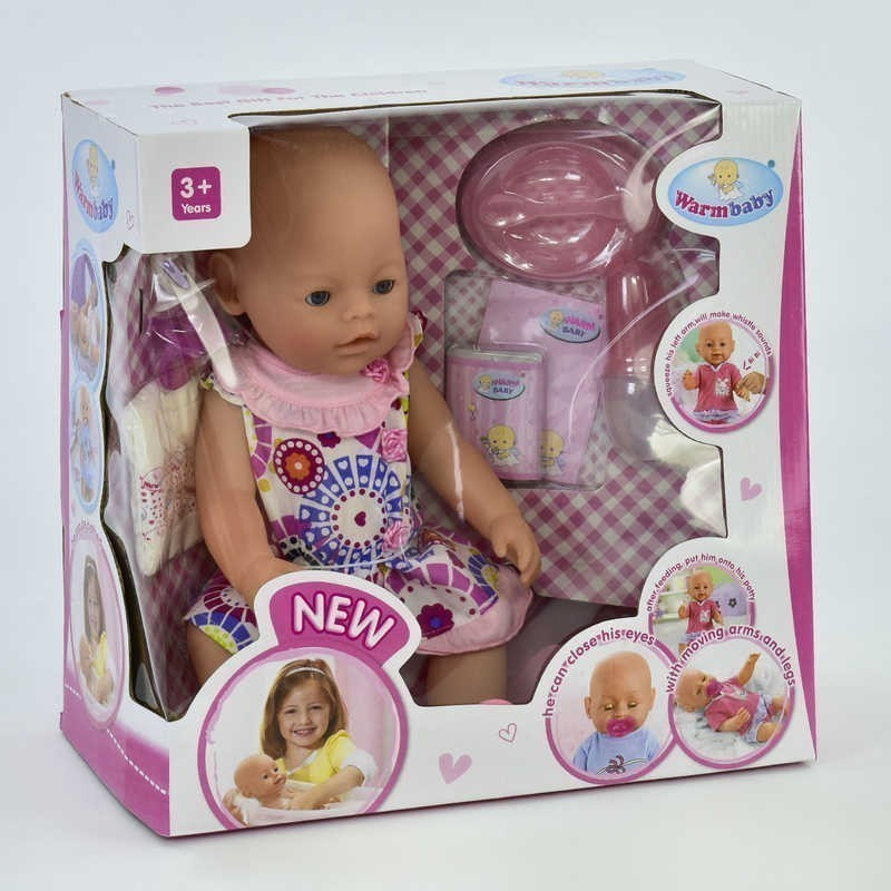 Картинки про беби бона в коробке