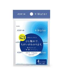Платочки бумажные увлажняющие Elleair +Water 4х14 шт