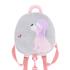 Детский рюкзак Metoys История любви Сірий