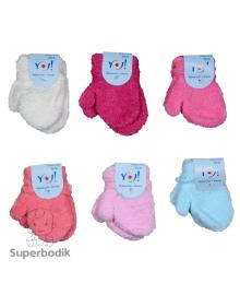 Варежки для новорожденных на веревочке рваная махра для девочек YO! 4719
