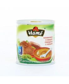 Пюре мясное Hame Говядина Сердце 100 г